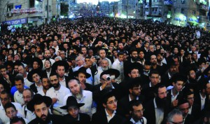 "Partial view of the tens of thousands gathered for the end of shivah for Hagaon Harav Ovadia Yosef, zt""l, on Sunday in Yerushalayim. (Flash90)"