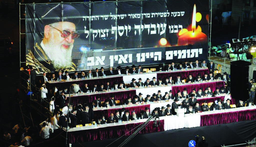 "Leading Rabbanim across the religious spectrum were at the head of the huge crowd gathered for the end of shivah for Hagaon Harav Ovadia Yosef, zt""l, in the Sanhedria section of Yerushalayim, where Harav Yosef is buried, on Sunday. (Flash90)"