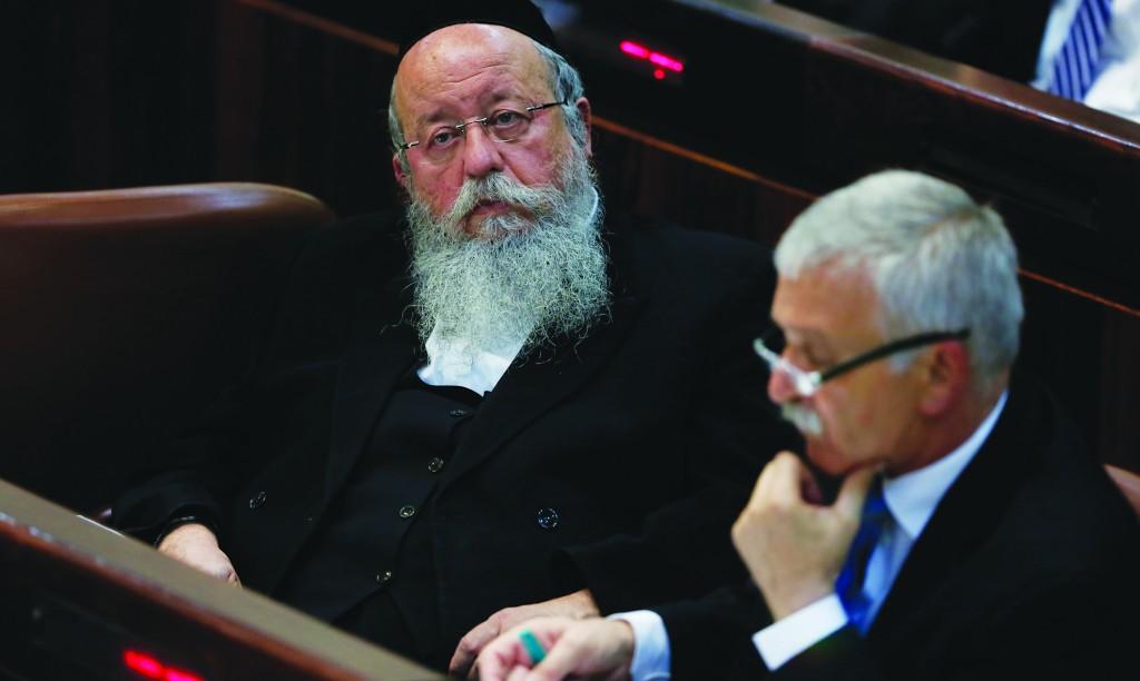 United Torah Judaism MK Rabbi Menachem Eliezer Moses (L). (Miriam Alster/FLASH90)