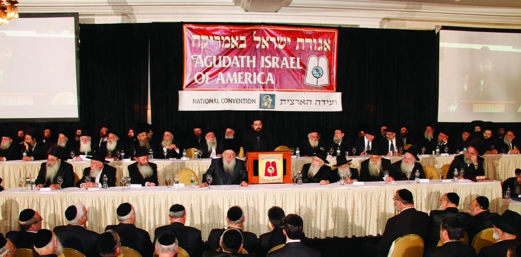 Keynote Session, Motzoei Shabbos: The Unprecedented Assault on the Chareidi Community.