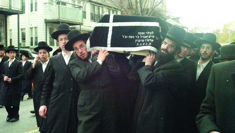 """At the levayah on Sunday of Rabbi Meir Pilchick, z""""l, in front of Yeshivah Karlin Stolin."""