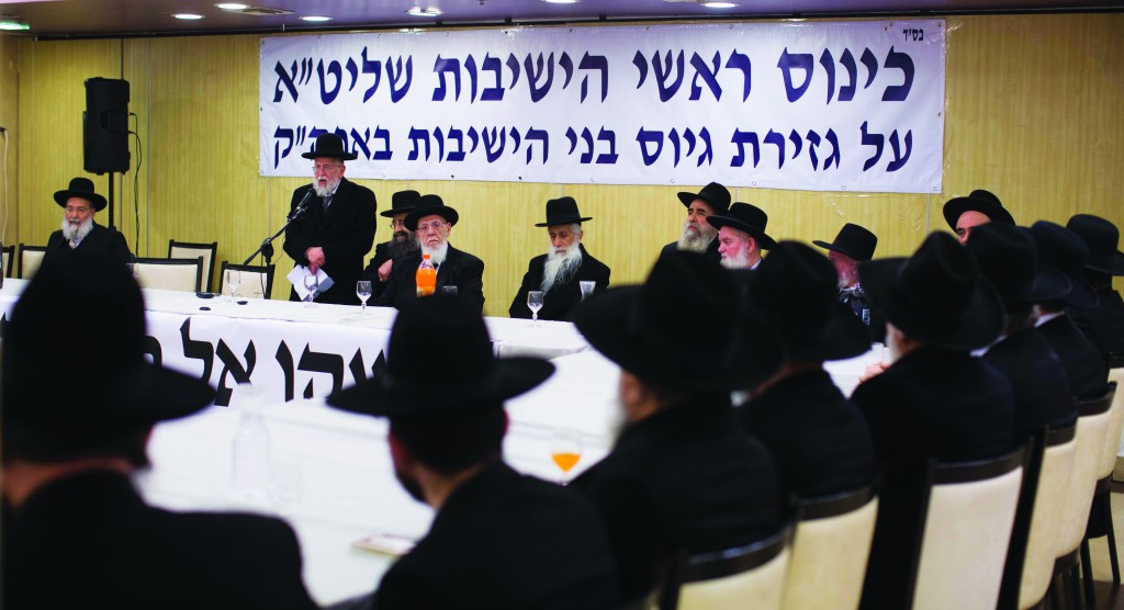 Sephardic Rabbis at a gathering in Yerushalayim against the intention to draft young men currently in yeshivah into the Israeli army. (Yonatan Sindel)