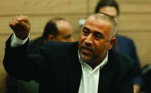 Israeli Arab MK Taleb Abu Arar. (Flash 90)