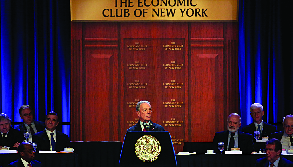 Mayor Bloomberg on Wednesday speaks at the Economic Club of New York. (Spencer T Tucker)