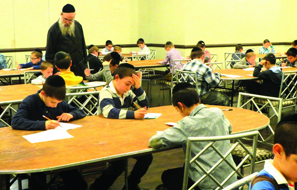 Yeshiva Ohr Shraga Veretzky's lower elementary grades take a major test on Chumash shorashim.