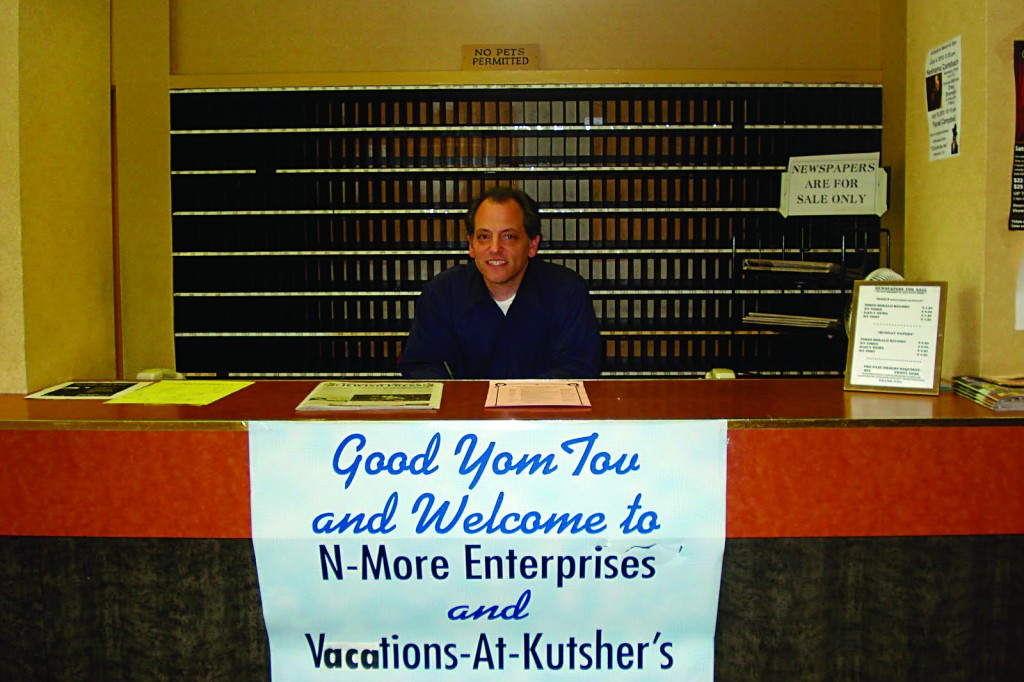 A sign welcomes boarders to Kutsher's Hotel in 2010.