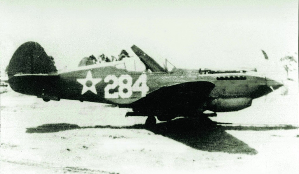 An American fighter that's one of the few remaining still-airworthy planes to survive the Japanese attack on Pearl Harbor. (AP Photo/Collings Foundation)