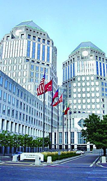 Procter & Gamble headquarters in downtown Cincinnati, Ohio. (wik)