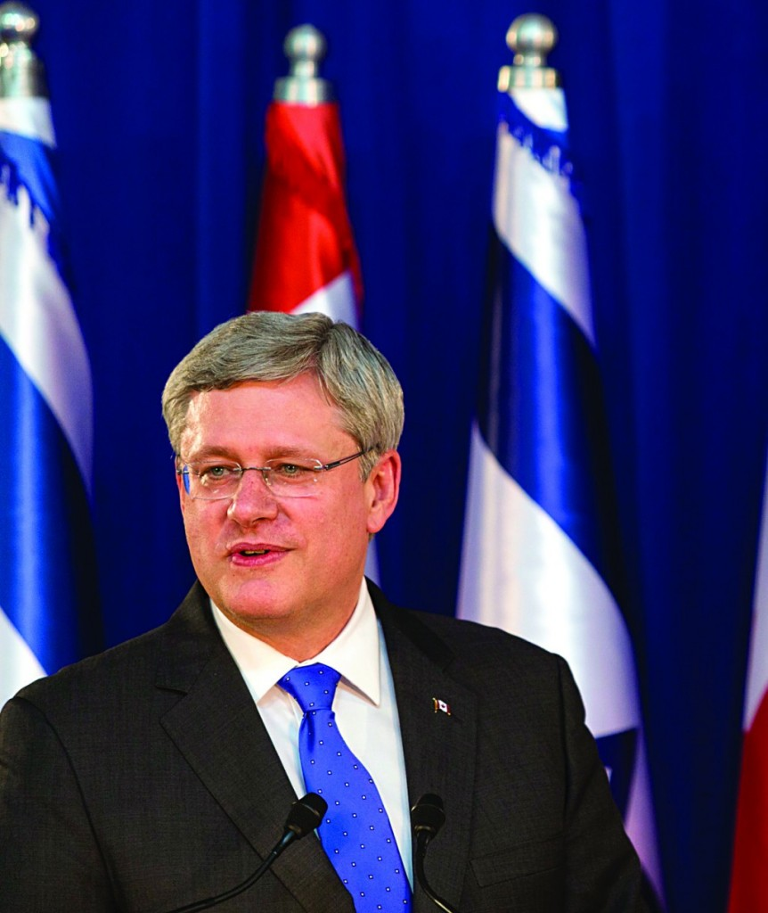Canada's Prime Minister Stephen Harper speaks during a welcoming ceremony at Israeli Prime Minister Binyamin Netanyahu's office in Yerushalayim on Sunday. (Flash90)