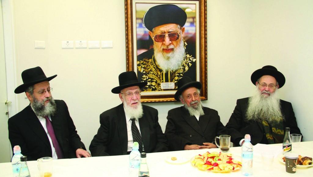 L-R: Harav David Yosef, Harav Shalom Cohen, Harav Shimon Baadani and Harav Moshe Maya.