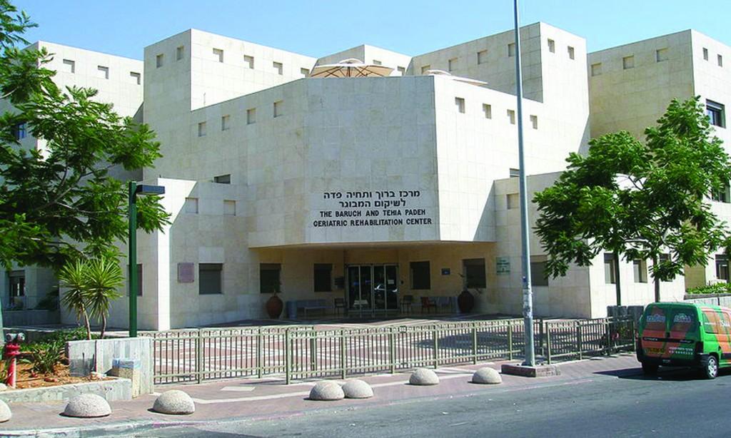 Sheba Medical Center.