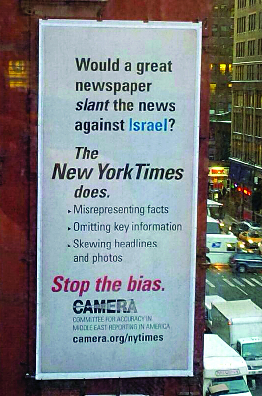 Committee for Accuracy in Middle East Reporting in America (CAMERA) sign facing New York Times headquarters slams the Times for anti-Israel coverage.