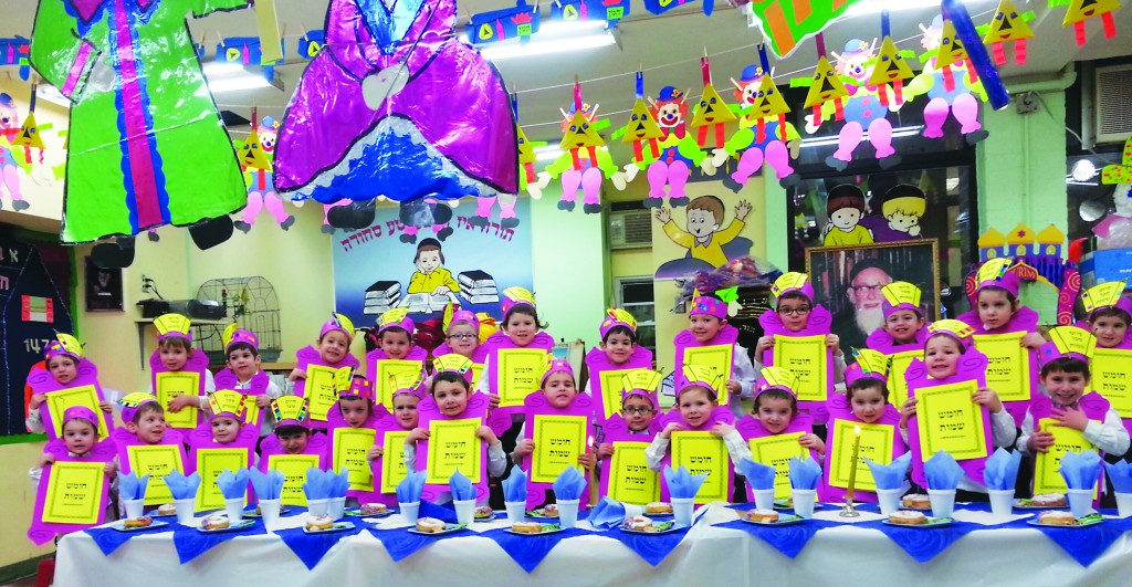 The kindergarten class of Yeshiva Rebbeinu Chaim Berlin celebrates Shabbos Chazak Parashas Pekudei, the final parashah in sefer Shemos.