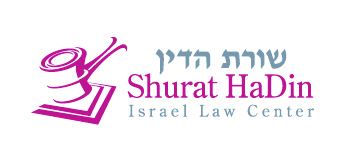 The logo of the Israel Law Center (Shurat HaDin).