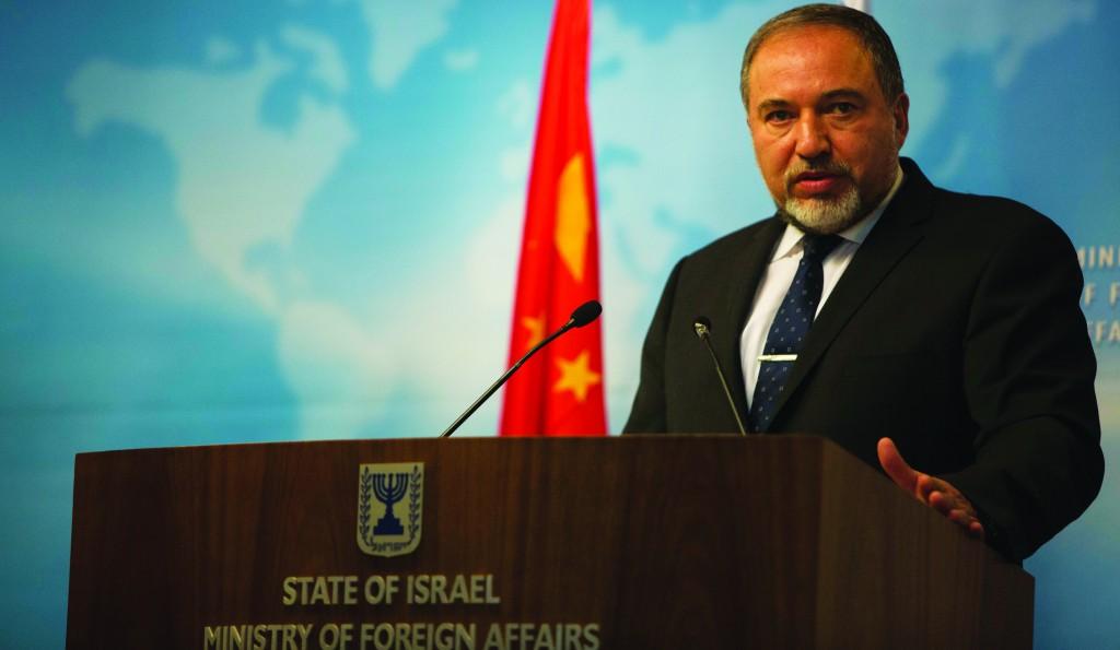 Israeli Foreign Minister Avigdor Lieberman. (Yonatan Sindel/Flash90)