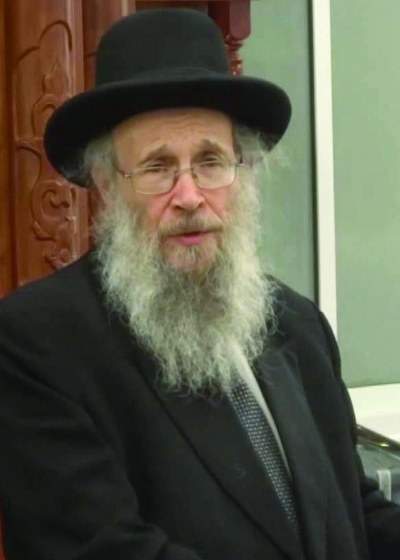Harav Yehoshua Eichenstein