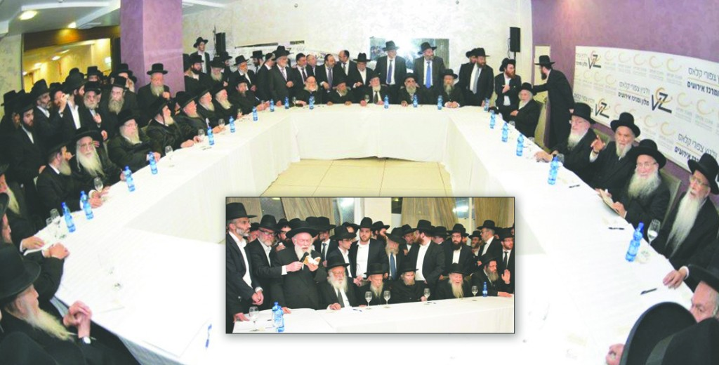 Gedolei Yisrael, shlita, of the Moetzes Gedolei HaTorah of Agudas Yisrael, the Moetzes Gedolei HaTorah of Degel HaTorah and the Moetzet Chachmei HaTorah of Shas, gather at the Vizhnitz Hotel in Bnei Brak, Monday night. (JDN)