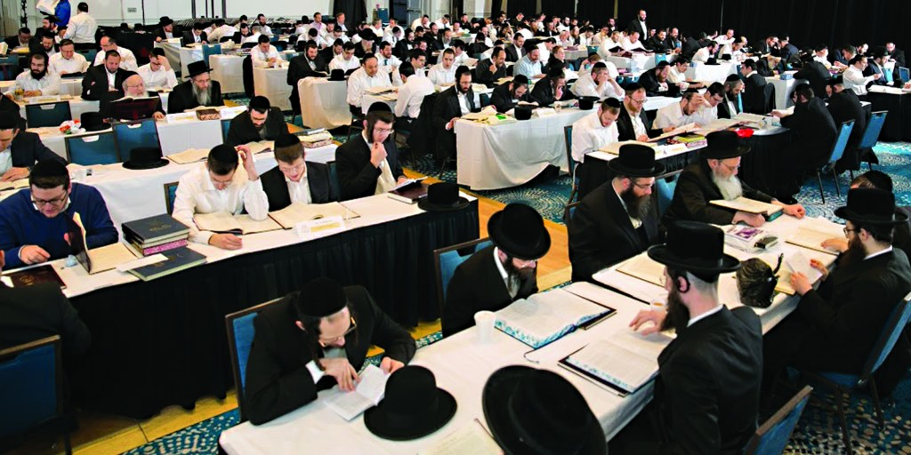 More than 300 yungeleit learned the entire Shas on Sunday at the Ocean Place Resort in Long Branch, N.J., followed by a gala siyum to benefit A T.I.M.E. A report appeared in Monday's paper. (A T.I.M.E.)