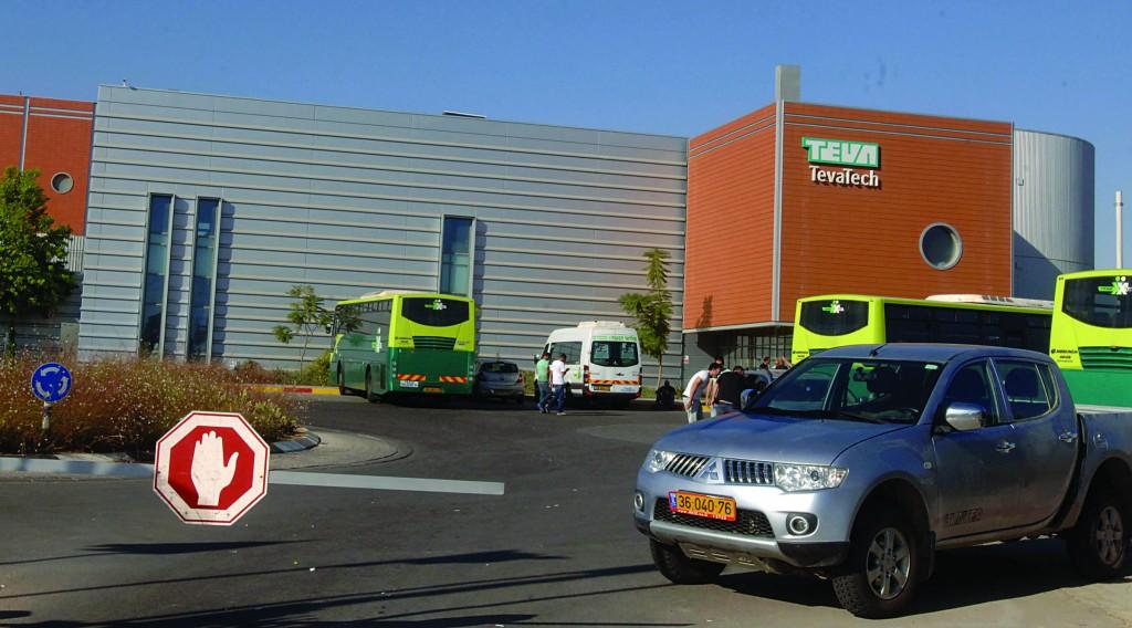 The entrance to Teva Tech factory in Ramat Hovav, near Be'er Sheva. (Dudu Greenspan/Flash90 )