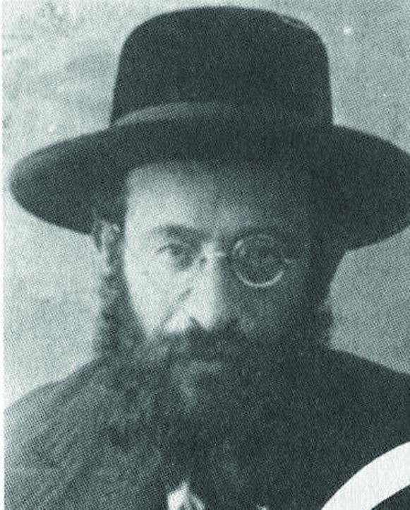 "Harav Michoel Ber Weissmandl, zt""l."