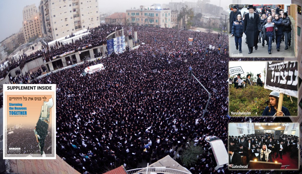 Less than a week after Gedolei Yisrael from across the spectrum issued a call for Klal Yisrael to gather in tefillah, an unprecedented number of shomrei Torah turned out at the entrance of Yerushalayim to heed their call. The crowd was estimated at well over 700,000. (JDN)