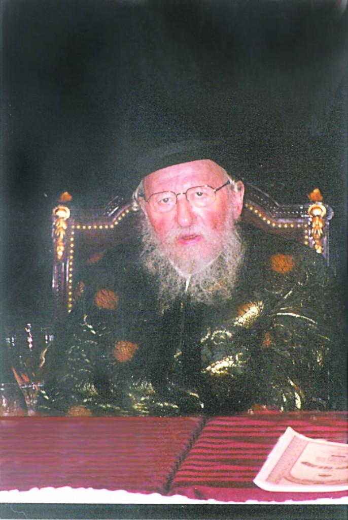 """Harav Naftali Tzvi Halberstam, the Bobover Rebbe, zt""""l."""