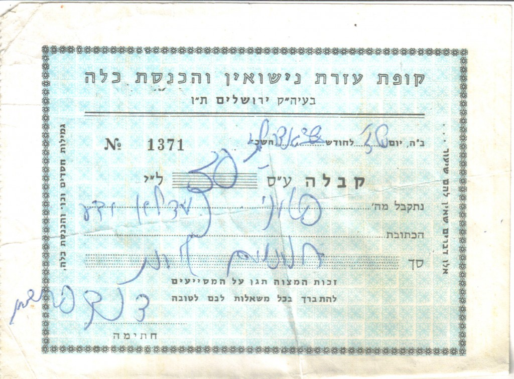 Receipt for donation, made out to Plony Ad D'lo Yada — Mr. Ad D'lo Yada.