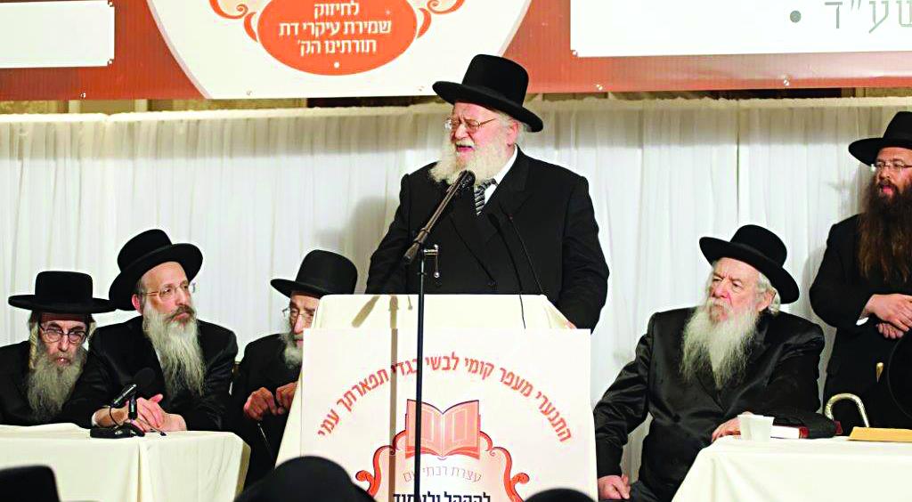 L-R; Harav Yehoshua Rubin of Bobov; Harav Moshe Wolfson, Mashgiach of Yeshiva Torah Vodaas, Rav of Emunas Yisrael; Harav Pesach Eliyahu Falk from Gateshead;  the Novominsker Rebbe