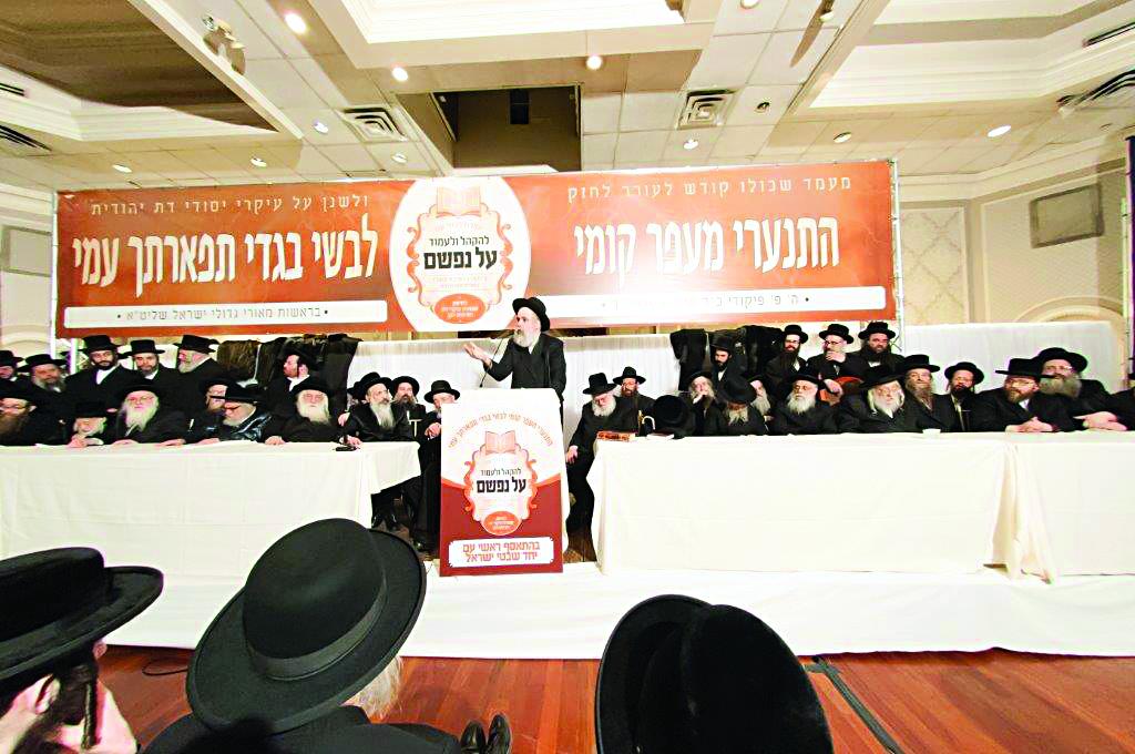Harav Efraim Wachsman, Rosh Yeshivas Meor Yitzchak.
