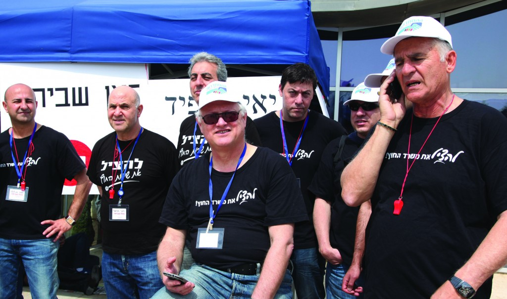 Foreign Ministry workers on strike outside Ministry offices in Yerushalayim on Monday. (Meital Cohen/Flash 90)