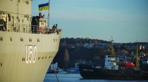 A Ukrainian national flag flies on board of the Ukrainian navy ship Slavutich in the harbor of Sevastopol, Ukraine, Monday. (AP Photo/Andrew Lubimov)