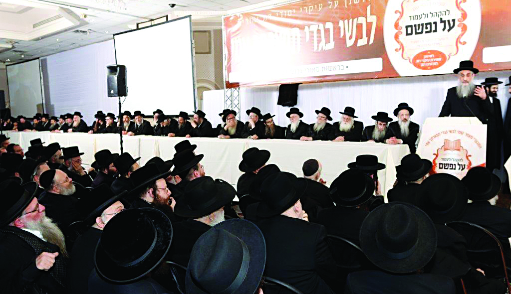 Harav Benzion Strasser, Nitra Dayan (R) and a partial view of the dais.