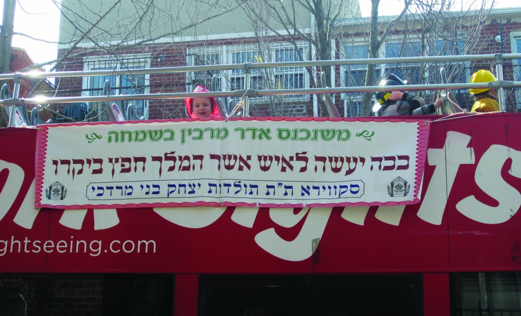 Talmidim of Boro Park's Skvere Yeshivah on a double-decker bus as they prepare for Purim. (Skver)