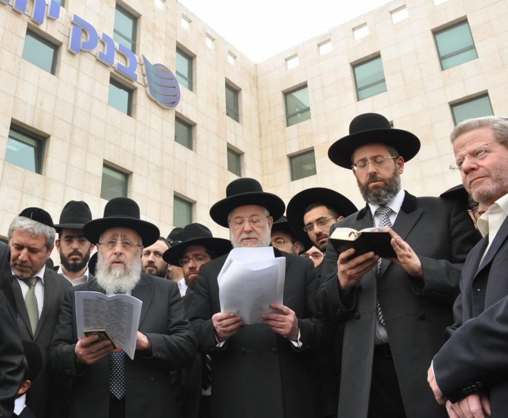 L-R: The Rishon Letzion, Harav Yitzchak Yosef; Chief Sephardic Rabbi of Israel, Harav Yitzchak Meir Lau; Chief Ashkenazi Rabbi of Israel, Harav Dovid Lau.