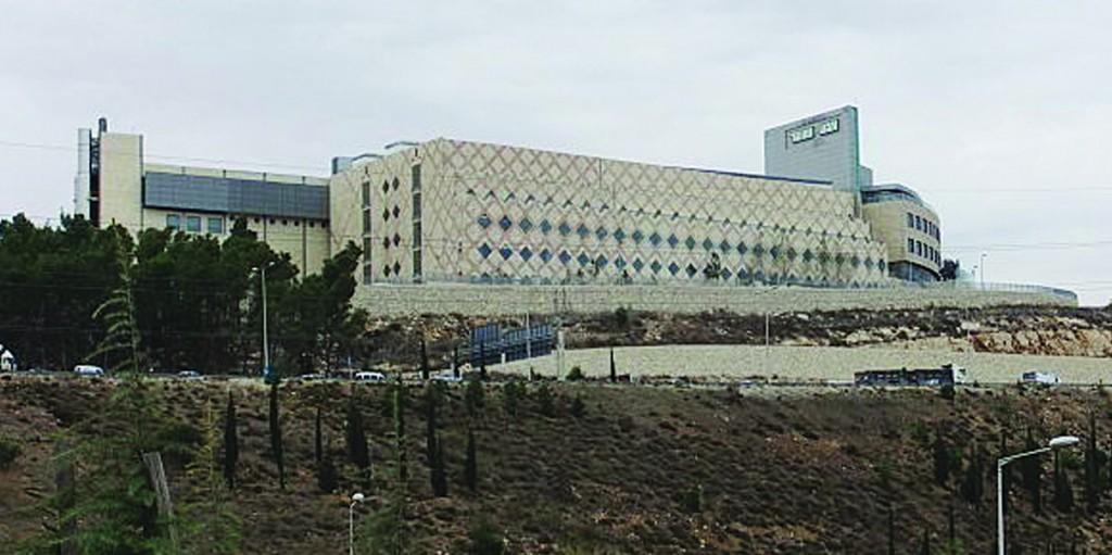 Teva Factory in Har Hotzvim, Yerushalayim.