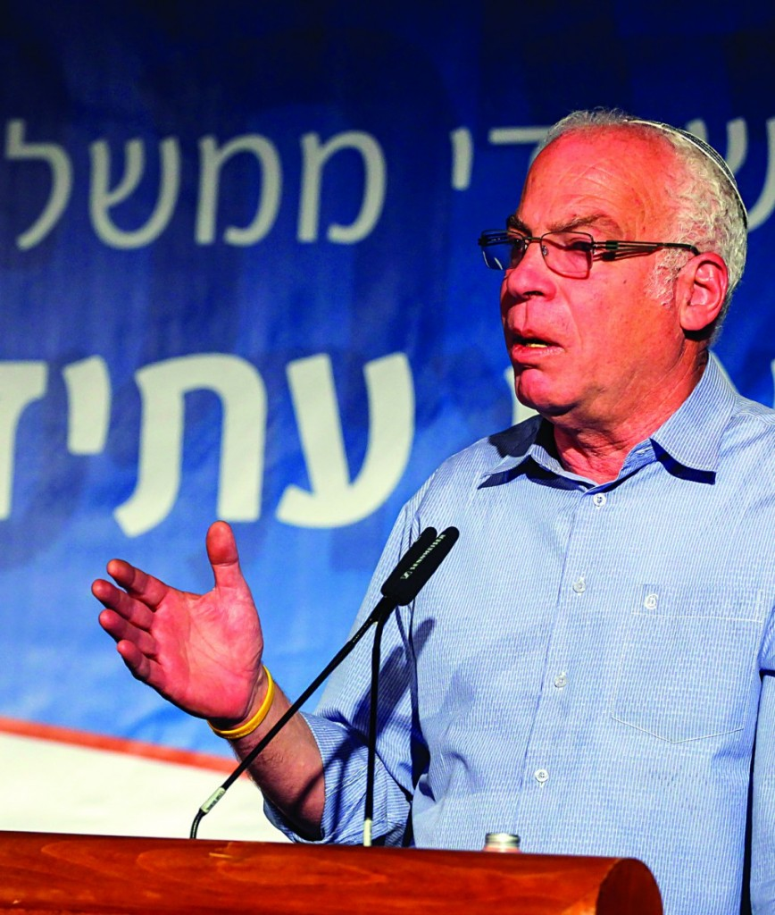 Minister of Housing and Construction Uri Ariel speaking at a conference regarding future housing in Israel, at the International Convention Center in Yerushalayim recently. (FLASH90)