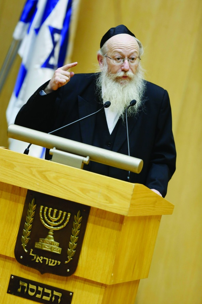 United Torah Judaism MK Rabbi Yaakov Litzman addressing a plenum session in the Knesset to discuss the Hadassah hospital crisis.  (Miriam Alster/FLASH90 )