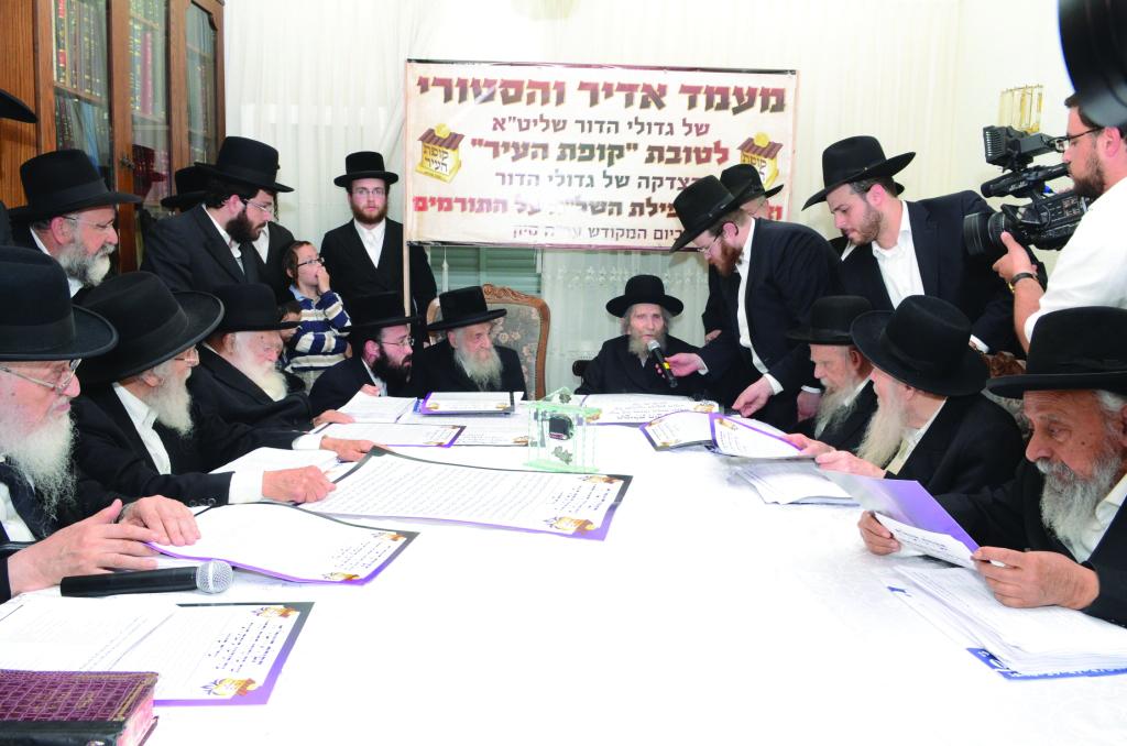 Gedolim gathered on Thursday, Erev Rosh Chodesh Sivan, at the home of Hagaon Harav Shmuel Wosner, shlita, to recite Tefillas HaShelah on behalf of donors of Kupat Hair. (Moshe Goldstein / JDN)