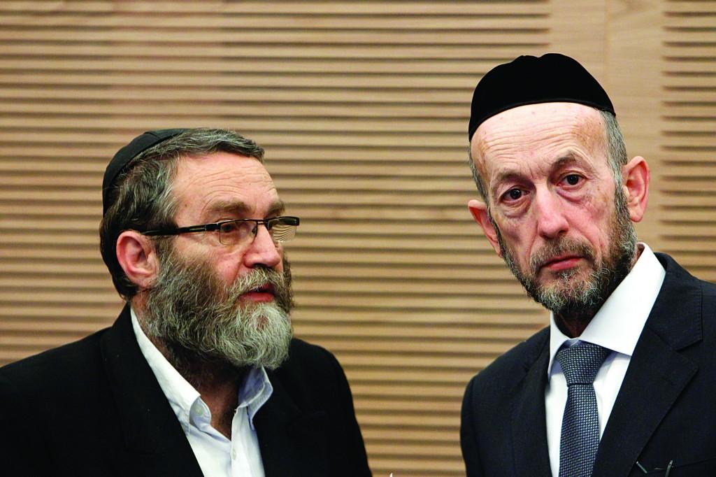 United Torah Judaism MK's Rabbi Moshe Gafni (L) and Rabbi Uri Maklev.  (Miriam Alster/Flash90)