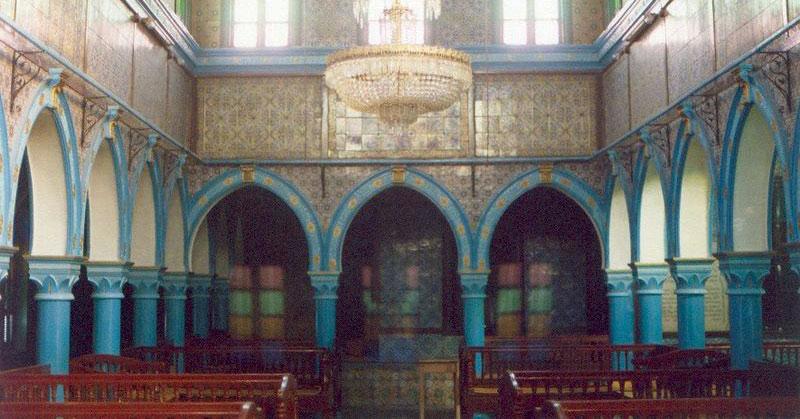The interior of El Ghriba Synagogue.