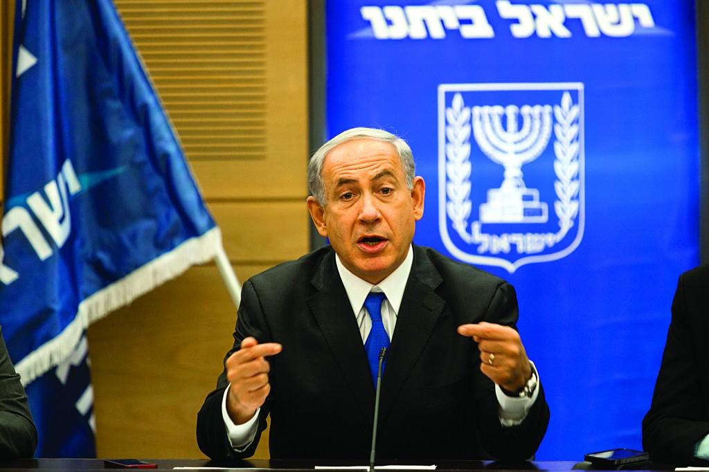 Israeli Prime Minister Binyamin Netanyahu at a meeting on Monday.  (FLASH90 )