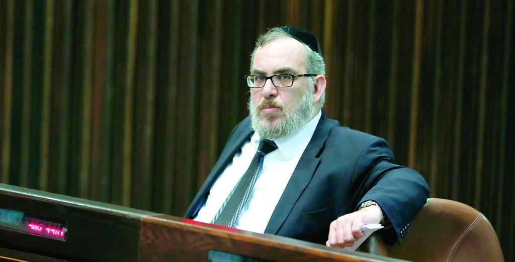 United Torah Judaism MK Yaakov Asher. (Miriam Alster/Flash90 )