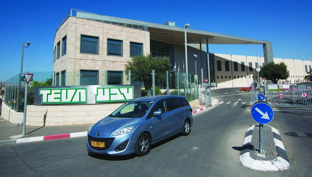 Israeli drug company TEVA Pharmaceutical Industries in Jerusalem. (Yonatan Sindel/Flash90)
