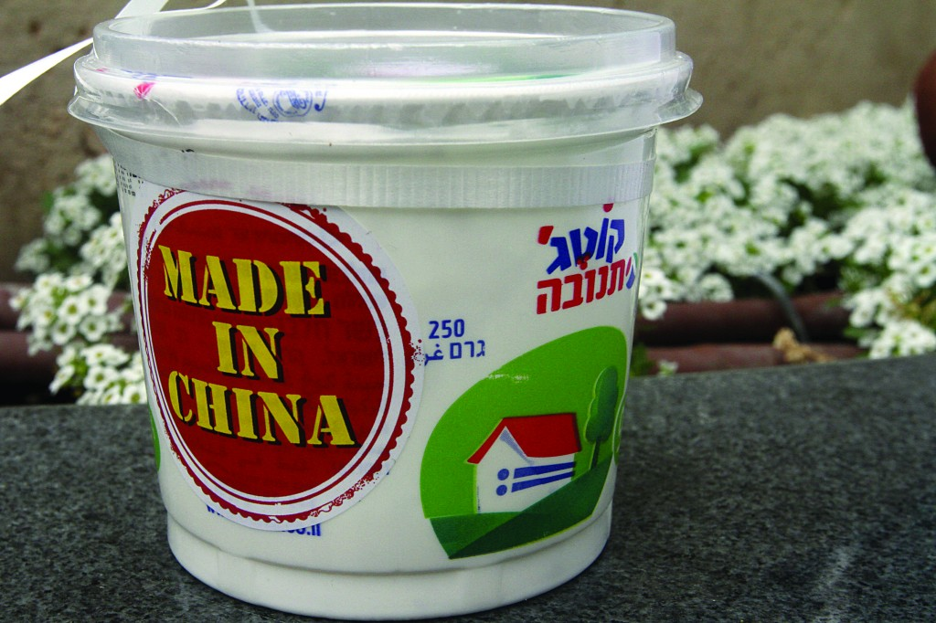 A mock Tnuva cottage cheese container displayed during a recent protest over the sale to a Chinese food company. (Roni Schutzer/Flash90)