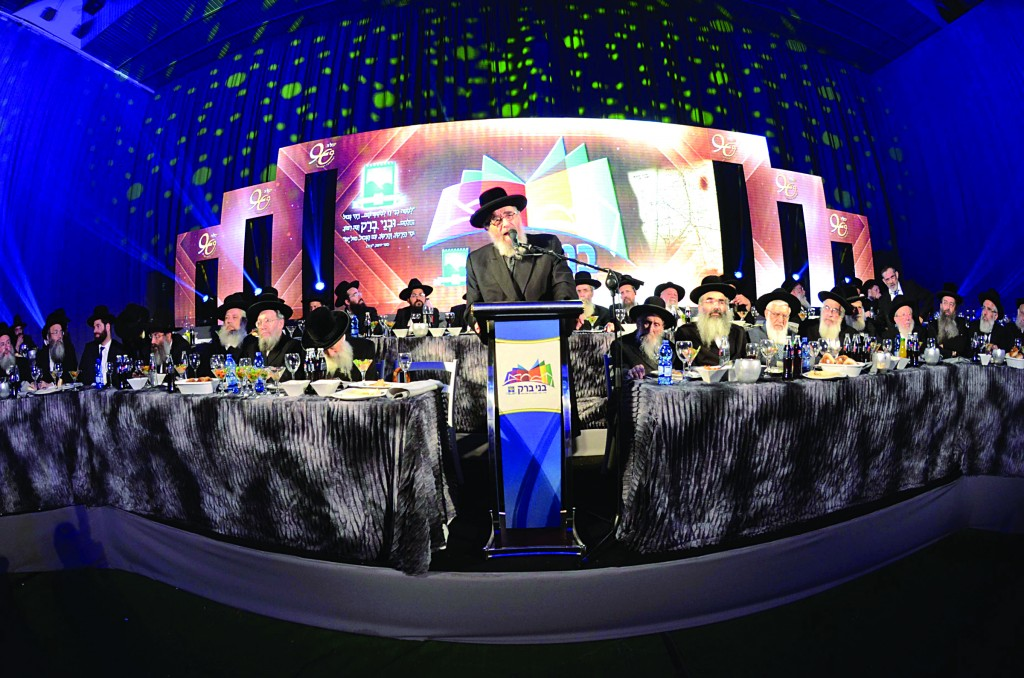 Harav Moshe Landau, Rav of Bnei Brak, addressing the event. (Shuki Lerer)