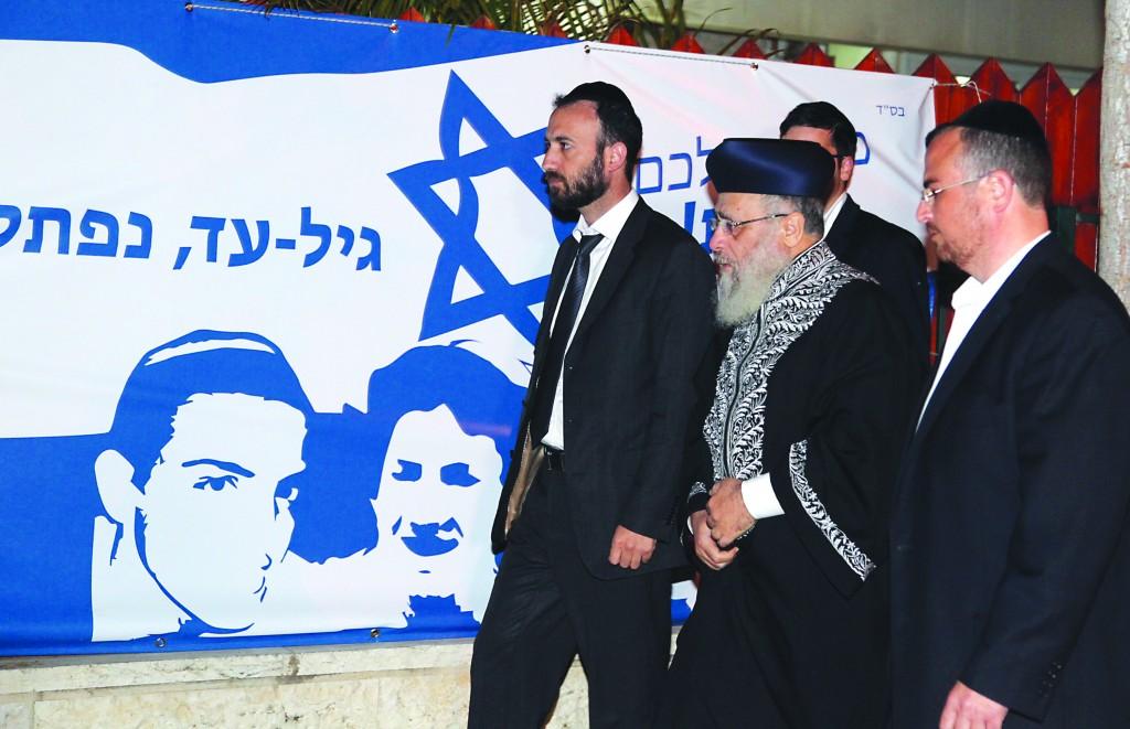 Sephardi Chief Rabbi Yitzchak Yosef arrives to visit the family home of abducted teen, Eyal Yifrach, in Elad on Monday night. (Gideon Markowicz/Flash90)