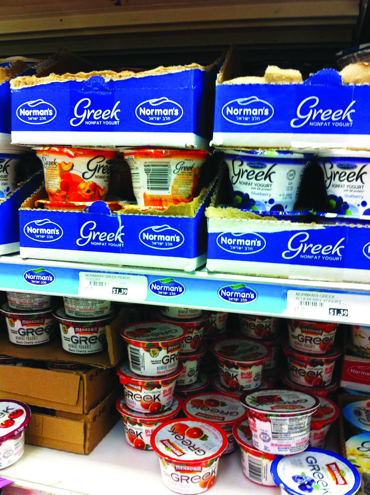 Yogurt on a shelf in a supermarket.