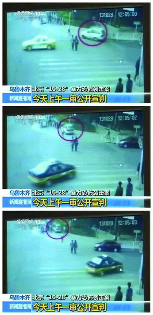 (REUTERS/CCTV/via Reuters TV )