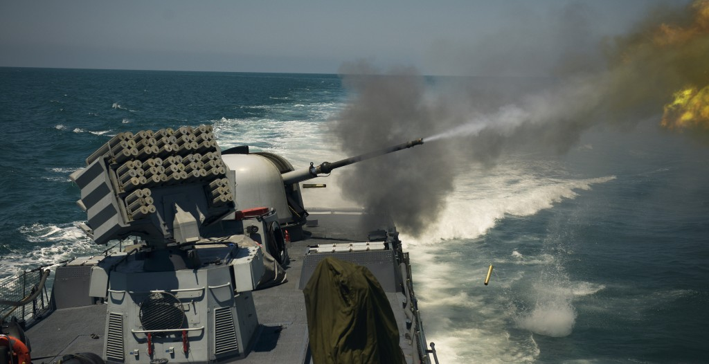 The Israeli navy fires at the Gaza Strip during Operation Protective Edge. (IDF Spokesperson/Flash90)