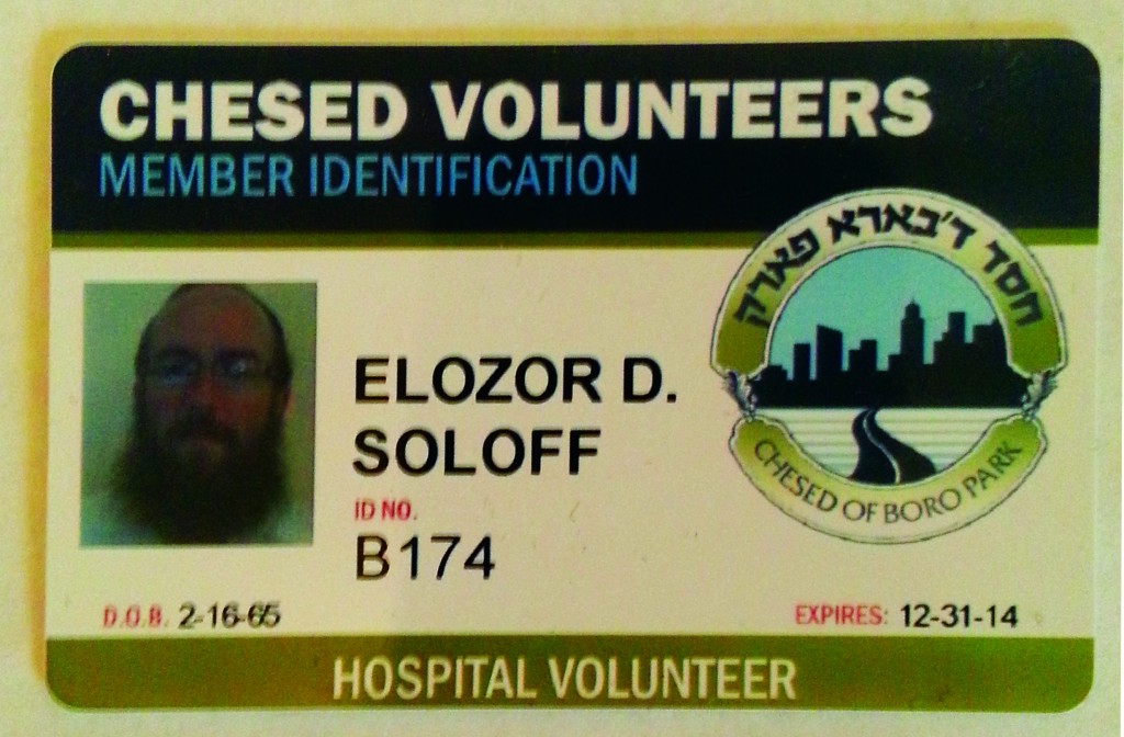 An ID card distributed by Chesed of NY to its members in advance of the TLC approval Wednesday.